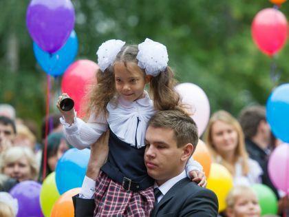 1 сентября - это особенный день для России