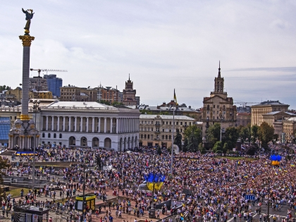 Украинцы на площади Незалежности