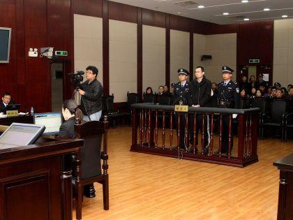Дело Лю Ханя может быть связано с бывшим членом Компартии