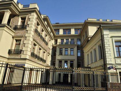 Квартира на Остоженке стоит около 300 млн