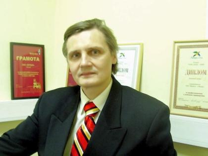 Андрей Клопотович