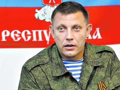 Глава ДНР Захарченко заявил: в какой валюте платят налоги, в той и выдаем соцвыплаты