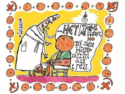 Большая порция мандаринов грозит аллергической реакцией