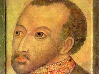 Фёдор Иоаннович, царь Блаженный