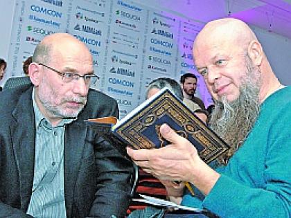 Борис Гребенщиков и Борис Акунин