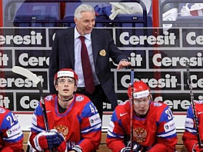 главный тренер сборной России по хоккею Зинэтула Хайдарович Билялетдинов
