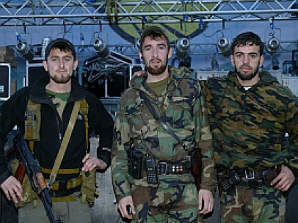 Чеченский спецназ
