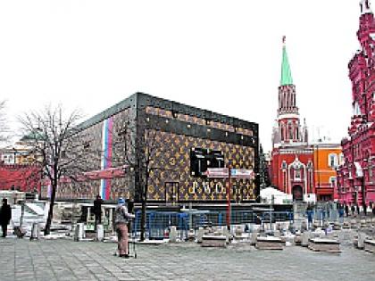 Чемодан на Красной площади