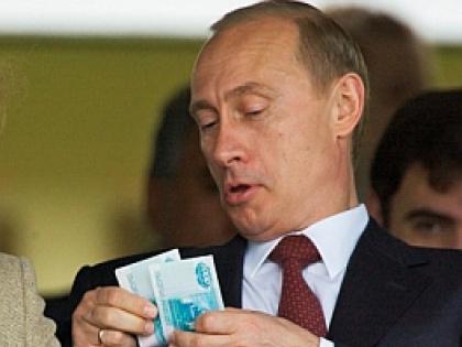 Владимир Путин считает деньги