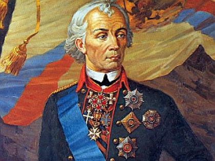 Тайны биографии Александра Васильевича Суворова